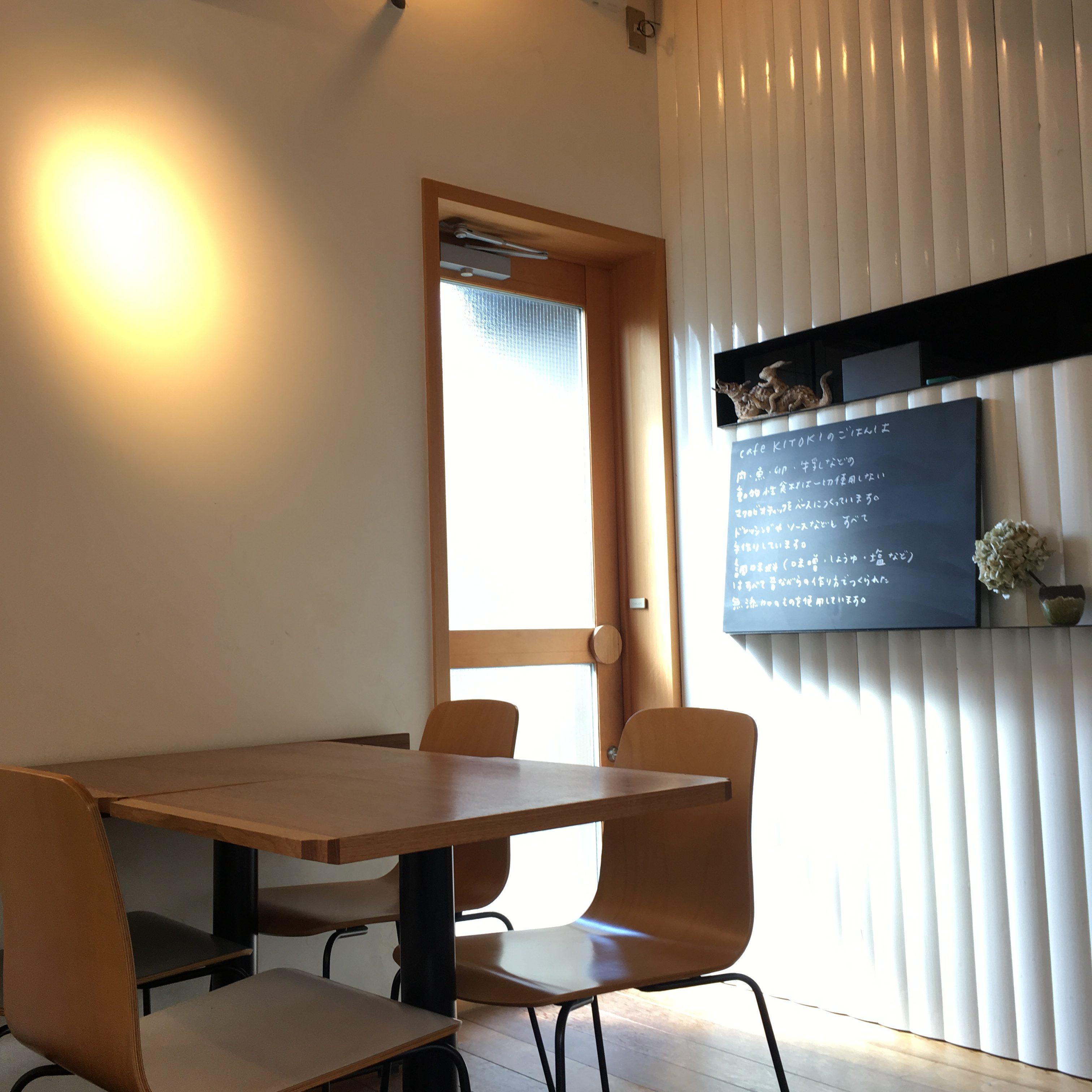 cafeKITOKI店内